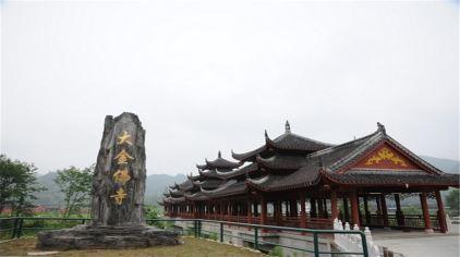 梵净山佛教文化苑2-4.jpg