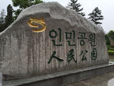 延吉公园-延吉-M14****389