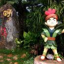 三亞呀諾達雨林文化旅遊區包車一日遊(景區門票+專車服務)