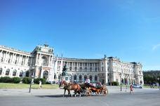 霍夫宫-维也纳-尊敬的会员
