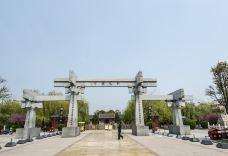黄帝故里-新郑-doris圈圈