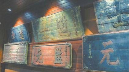 朱子文化苑1-8.jpg