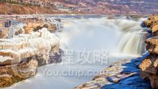 黄河壶口瀑布风景名胜区