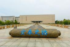 宜春市博物馆-宜春-doris圈圈