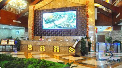 汇川国际温泉旅游城12