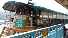 索罟湾码头-香港-M18****660