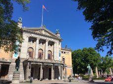 挪威国家剧院-奥斯陆-虞国钧