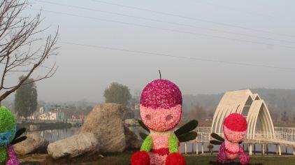 原香国际香草园3
