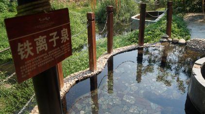 铁离子矿泉