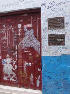 武器广场-哈瓦那-rescue