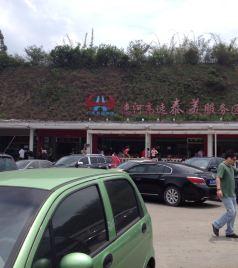 兴宁游记图文-千年古城,商贸重镇