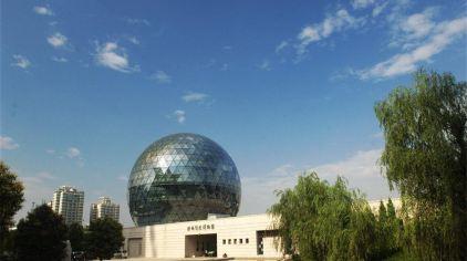 陕西自然博物馆 (1)