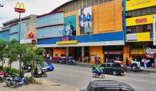 Bohol Quality Mall-薄荷岛-人生若只如初见