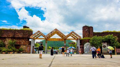 火山公园入口