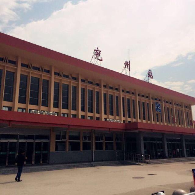 潍坊火车站至汽车站_从兖州火车站到汽车站怎么走,坐几路公车?