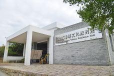 嵊泗海洋文化陈列馆-嵊泗-doris圈圈