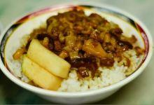 高雄美食图片-台式卤肉饭