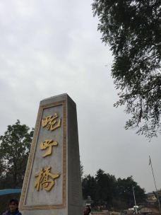 畹町桥-德宏-_ZHKT****24777