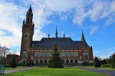 国际战犯法庭-海牙-doris圈圈