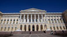 俄罗斯博物馆