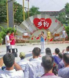 长葛游记图文-中央电视台《乡约》走进长葛音乐樱花节