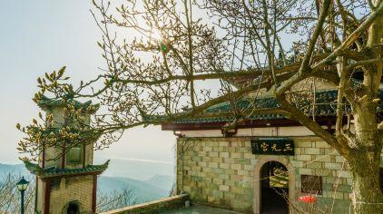 木兰山 三元宫 (2)