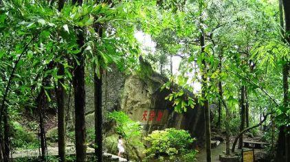 桂平西山8