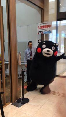 熊本熊广场-熊本-supinaru