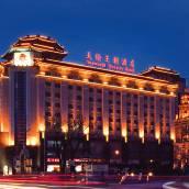 北京天倫王朝酒店