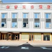 威海華譽海景酒店