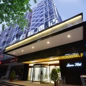 檸檬酒店(西安玉祥門店)