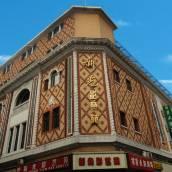 上海新光迎賓館