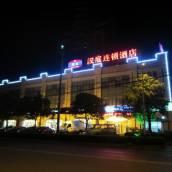 漢庭酒店(上海松江新城萬達店)