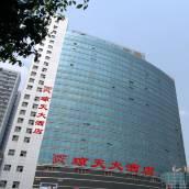 懷化瓊天大酒店