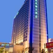 蘇州海悅花園大酒店