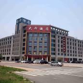 濟南大舜酒店