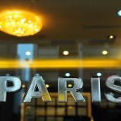 高雄巴黎香舍大飯店