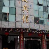 漢中郵政賓館