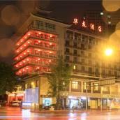 成都華龍酒店
