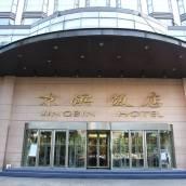 北京京濱飯店