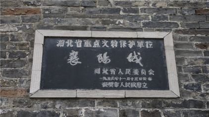 襄阳城1.jpg