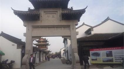 盂城驿 (10).jpg