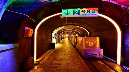 湖南宝山国家矿山公园9.jpg
