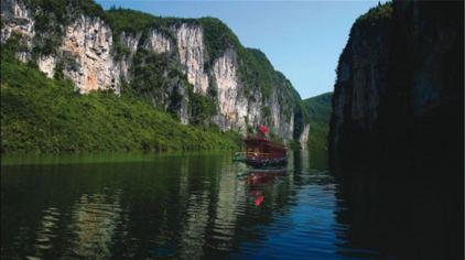 张家界茅岩河平湖游4.jpg