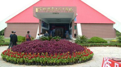 临淄古车博物馆 (1).jpg