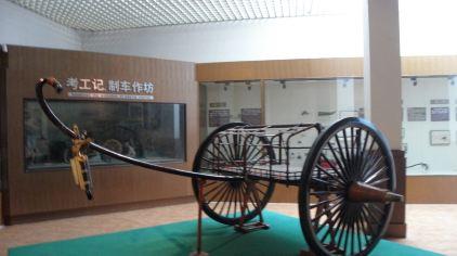 临淄古车博物馆 (2).jpg