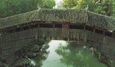 薛宅桥-泰顺-137****4573