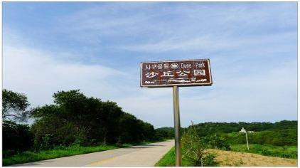 防川-眼望三国6.jpg