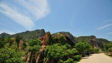 石牛寨国家地质公园