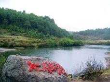 七仙湖风景区-宜宾-半把刀